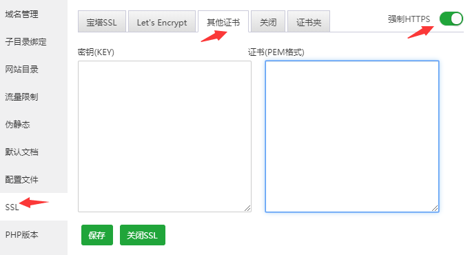 利用宝塔面板快速给网站开启https(SSL证书)